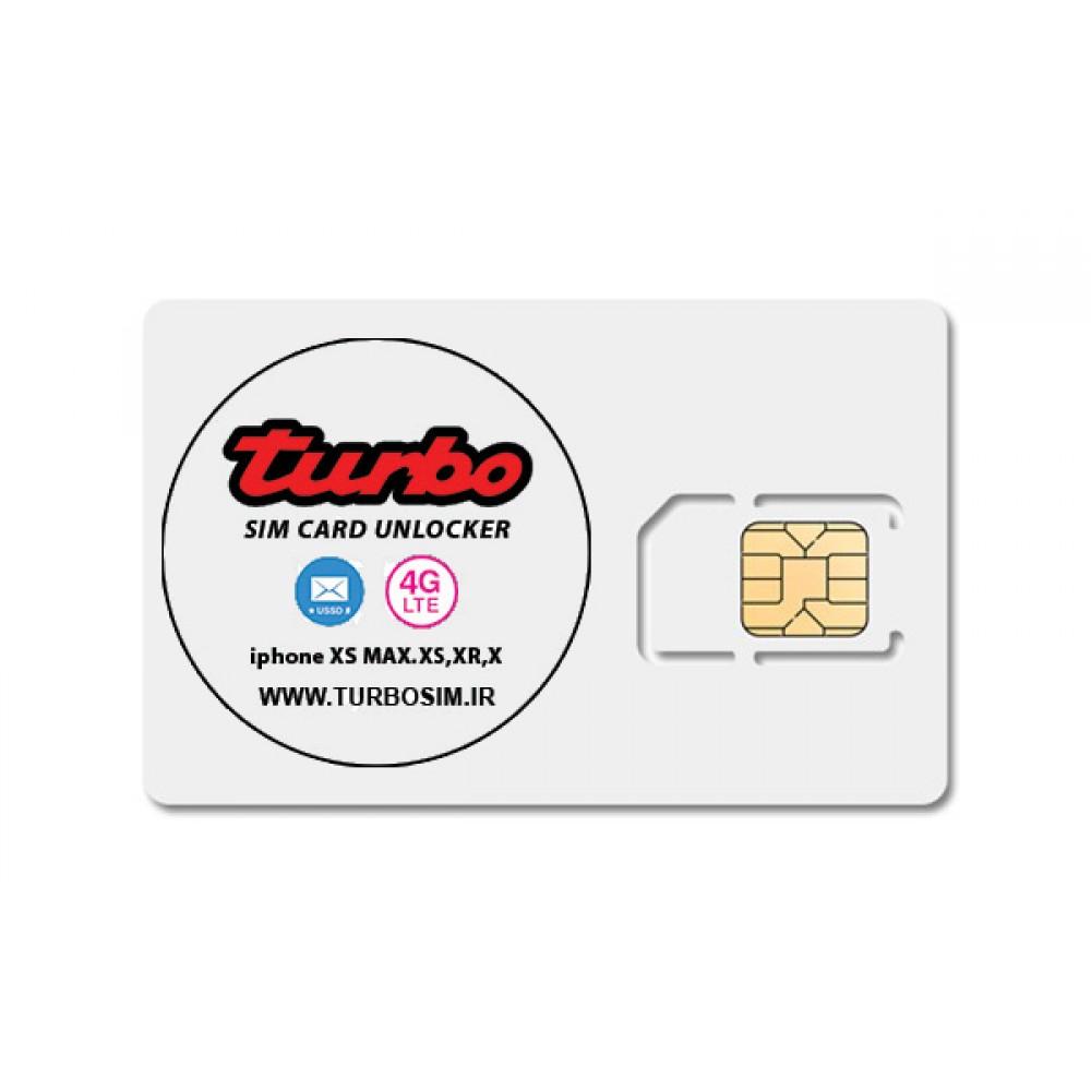 توربو سیم کارت آنلاکر آیفون turbosim card unlocker